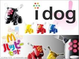 I Dog Azul Mcdonalds Happy Meal Cajita Feliz Raro Japones