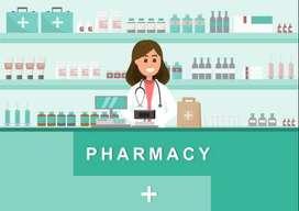 Se busca Auxiliar de farmacia / Vendedor mostrador con conocimiento en medicamentos.