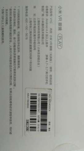 Lentes de Realidad Virtual Xiaomi