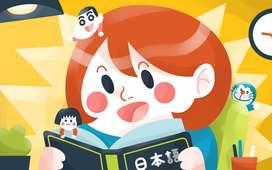 Clases de idioma japonés con profesora nativa de Japón.