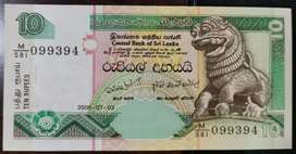 Billete de Sri Lanka, 2006