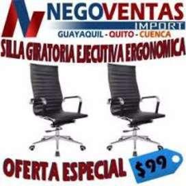 SILLA GIRATORIA ERGONOMICA EJECUTIVA