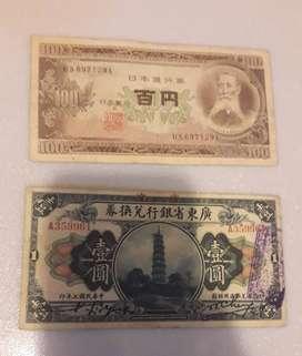 BILLETES ANTIGUOS DE JAPON Y CHINA