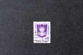 ESTAMPILLA ISRAEL, 1969, ESCUDO DE CIUDADES, NETANJA, USADA