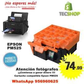 CARTUCHO COMPATIBLE EPSON PM525 RECARGABLE CON CHIP