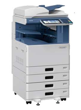 Fotocopiadora Multifuncional Toshiba 3055C Remanufacturada
