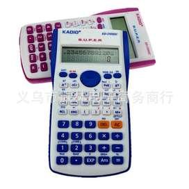 Calculadora Cientifica Colores Kd-350msc Con Tapa Kadio
