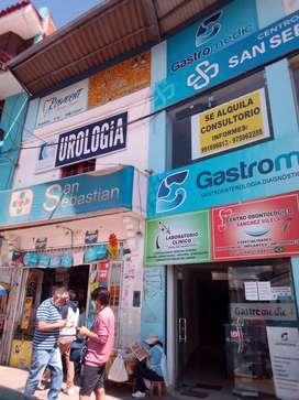 Alquilo Casa en Cajamarca