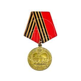 Medalla 70 años