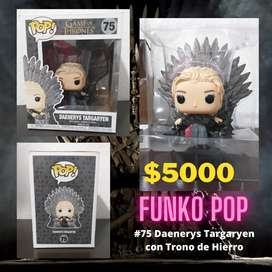 FUNKO POP #75 Daenerys Targaryen • Game of Thrones
