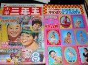 libro revista manga japones ed. shogakukan . otaku!años 70 0