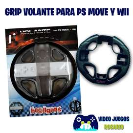 Grip Volante para Ps Move y Wii