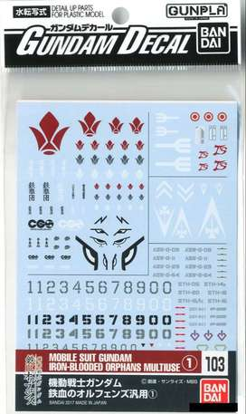 Gundam Decal Iron Blooded-Orphans Series 1