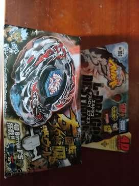 Beyblade metal L-Drago Destructor Takara Tomy