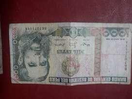 Venta de billetes antiguos (intis)60