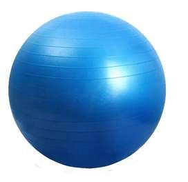 Balon de Pilates Gymball Sportfitness 65 CM Yoga Abdominales Gimnasia en Casa Gym