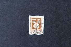 ESTAMPILLA ISRAEL, 1969, ESCUDO DE CIUDADES, REHOVOT, USADA