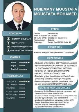 TÉCNICO INSTALACIÓN CAMARAS DE SEGURIDAD