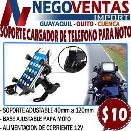 SOPORTE CARGADOR DE TELEFONO PARA MOTO EN DESCUENTO EXCLUSIVO DE NEGOVENTAS