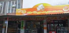 Panadería en Las Vegas de comfandi 78'000.000 negociables celular para mayor