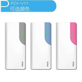 POWER BANK PEZIXIN V11 10400MAH