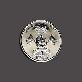 Moneda de Maldivas, 1 Rufiyaa, 2012, sin circular, inusual
