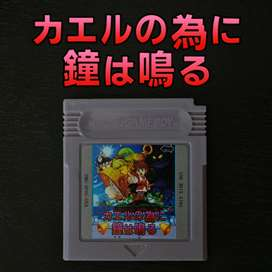 Juego FOR THE FROG THE BELL TOLLS para Nintendo Game Boy