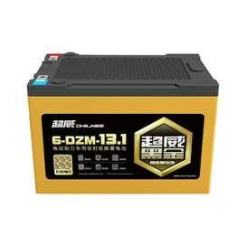 Caja x4 baterías 12V - 13.3Ah para moto eléctrica