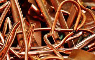 Cobre, Compra de Chatarra | Aluminio | Bronce | Fierro 0