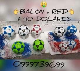 Balon profesional