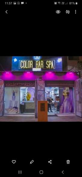 Traspaso de peluquería buena zona Salamanca