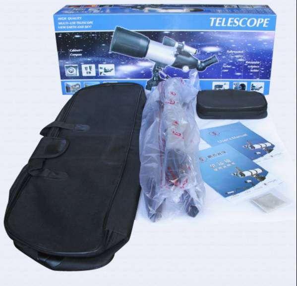 TELESCOPIO CF400x80