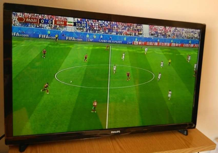 Tv Led Philips con Control 24' 0