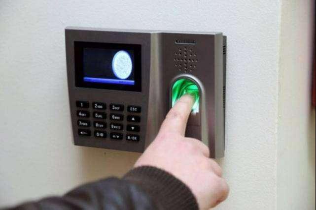 Software para el control de asistencias, llegadas tardes en Cali 0