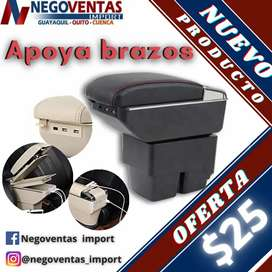 CONSOLA APOYA BRAZOS DE 3 PUERTOS USB EN OFERTA UNICA DE NEGOVENTAS