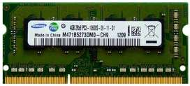Memoria ddr3 bus 10600 Laptop