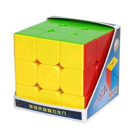 Cubo Rubik 9cm Super Grande Didactico Magic Cube Stickerless