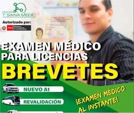 EXAMEN MEDICO PARA BREVETES
