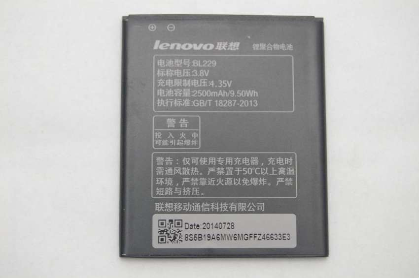 Bateria Original Lenovo Bl229 A8 A806 A808t NUEVAS ORIGINALES 0