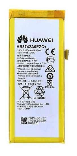 Bateria Huawei P8  (nueva)