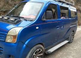 Minivan lifan foison