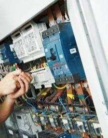 Electricista y Servicios Domiciliarios