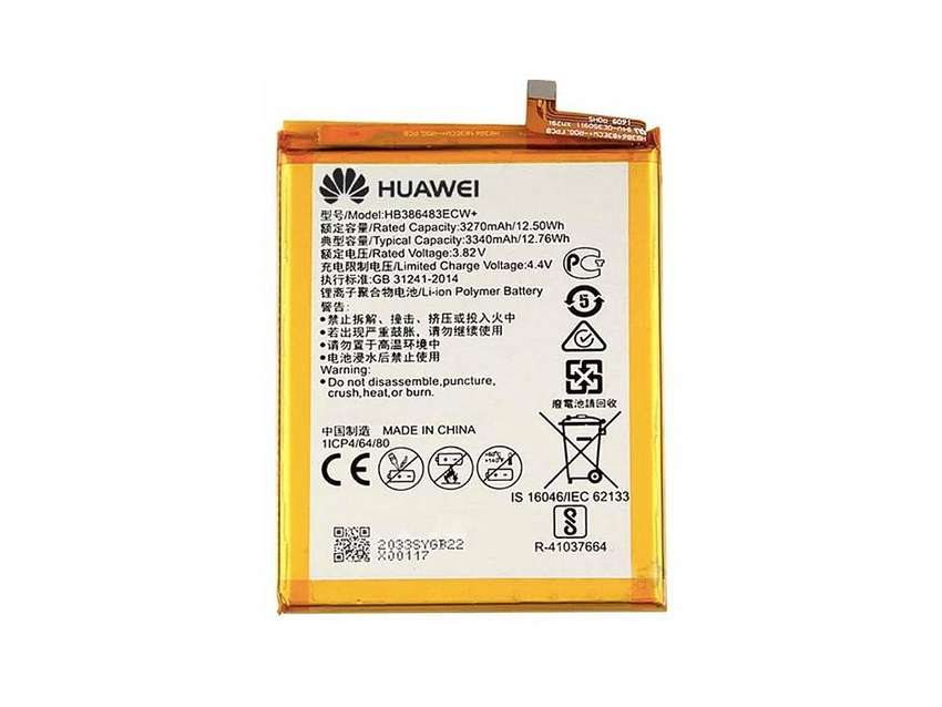 Bateria Huawei Mate 9 Lite 3340 Mah 0