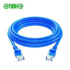 Cable red 5 metro CAT6 24 AWG puro cobre,sin aluminio patch core ethernet 100% calidad