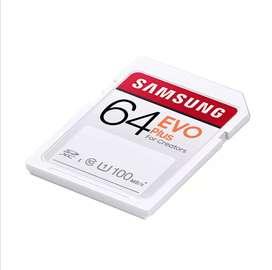 Memoria SDXC 64GB