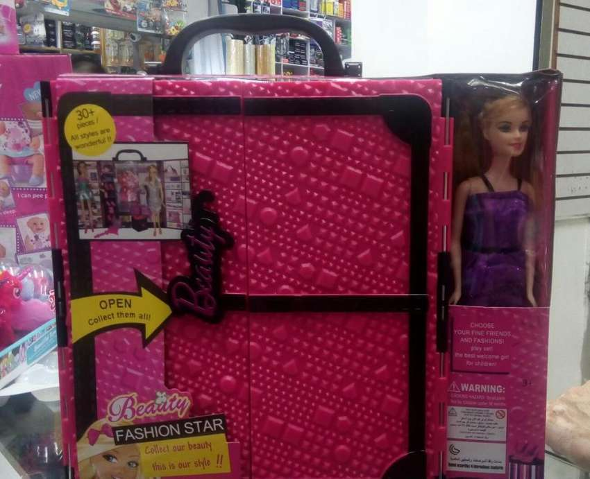 Maleta Barbie 0