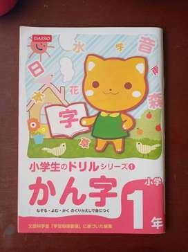se venden libros de practica de kanji japones