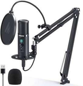 GANGA Micrófono profesional condensador USB