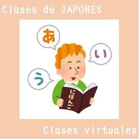 Clases de Japonés  (docente nativo de Japonés)