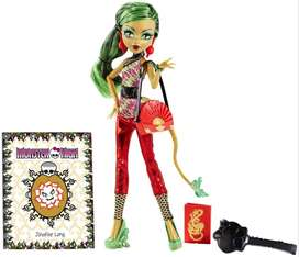 "MUÑECA MONSTER HIGH ""JINAFIRE LONG"""